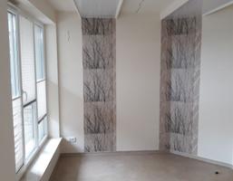 Morizon WP ogłoszenia | Lokal na sprzedaż, Kielce Centrum, 57 m² | 8691