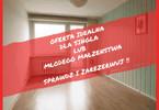 Morizon WP ogłoszenia | Mieszkanie na sprzedaż, Gdańsk Wrzeszcz, 40 m² | 9083