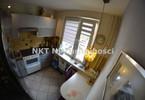 Morizon WP ogłoszenia | Mieszkanie na sprzedaż, Kraków Nowa Huta, 49 m² | 8967
