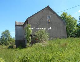 Morizon WP ogłoszenia | Dom na sprzedaż, Czyżów, 130 m² | 2510