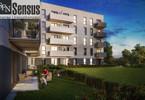 Morizon WP ogłoszenia | Mieszkanie na sprzedaż, Gdańsk Jasień, 42 m² | 8693