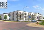 Morizon WP ogłoszenia | Mieszkanie na sprzedaż, Pruszcz Gdański Raciborskiego, 90 m² | 6329