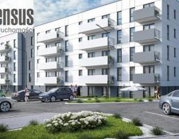 Morizon WP ogłoszenia | Mieszkanie na sprzedaż, Gdańsk Jasień, 38 m² | 8481