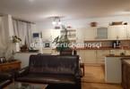 Morizon WP ogłoszenia | Mieszkanie na sprzedaż, Gliwice, 47 m² | 3179