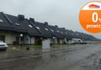 Morizon WP ogłoszenia | Dom na sprzedaż, Żernica, 139 m² | 5000