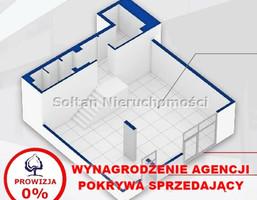 Morizon WP ogłoszenia | Lokal na sprzedaż, Warszawa Siekierki, 82 m² | 1734