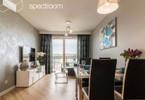 Morizon WP ogłoszenia | Mieszkanie na sprzedaż, Gdańsk Śródmieście, 45 m² | 7995