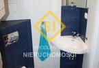 Morizon WP ogłoszenia | Mieszkanie na sprzedaż, Wrocław Maślice, 73 m² | 5869