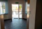 Morizon WP ogłoszenia | Dom na sprzedaż, Józefów Nadwiślańska, 120 m² | 5460