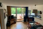 Morizon WP ogłoszenia | Mieszkanie do wynajęcia, Warszawa Solec, 46 m² | 1302