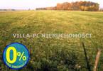 Morizon WP ogłoszenia | Działka na sprzedaż, Ignacew Folwarczny, 3350 m² | 9966