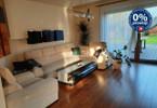 Morizon WP ogłoszenia | Dom na sprzedaż, Lubin OSIEK, 240 m² | 7532