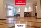 Morizon WP ogłoszenia | Mieszkanie na sprzedaż, Warszawa Mokotów, 185 m² | 9575