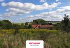 Morizon WP ogłoszenia | Działka na sprzedaż, Mokiny, 1000 m² | 9063