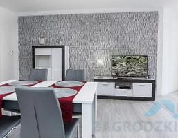 Morizon WP ogłoszenia | Mieszkanie na sprzedaż, Szczecin Centrum, 72 m² | 7485