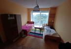Morizon WP ogłoszenia | Mieszkanie na sprzedaż, Warszawa Ursynów, 63 m² | 2997