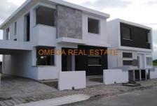 Dom na sprzedaż, Cypr Dali, 185 m²