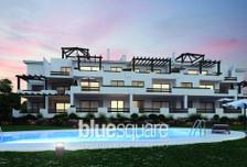 Mieszkanie na sprzedaż, Hiszpania Casares, 125 m²
