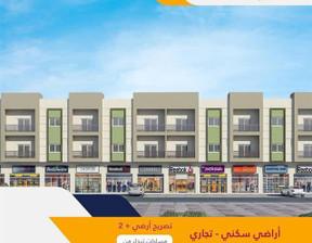Dom na sprzedaż, Zjednoczone Emiraty Arabskie Ajman, 24 m²
