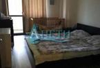 Morizon WP ogłoszenia | Mieszkanie na sprzedaż, 144 m² | 4801