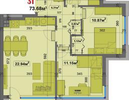 Morizon WP ogłoszenia | Mieszkanie na sprzedaż, 89 m² | 3756