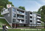 Morizon WP ogłoszenia | Mieszkanie na sprzedaż, 54 m² | 9884