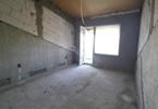 Morizon WP ogłoszenia | Mieszkanie na sprzedaż, 80 m² | 3919