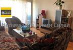 Morizon WP ogłoszenia   Mieszkanie na sprzedaż, 65 m²   9621