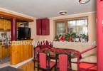 Morizon WP ogłoszenia   Mieszkanie na sprzedaż, 70 m²   7969