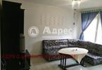 Morizon WP ogłoszenia | Mieszkanie na sprzedaż, 85 m² | 9688