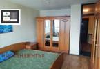 Morizon WP ogłoszenia   Mieszkanie na sprzedaż, 75 m²   5677