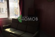 Mieszkanie na sprzedaż, Bułgaria Шумен/shumen, 66 m²