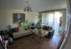 Morizon WP ogłoszenia   Mieszkanie na sprzedaż, 78 m²   8672