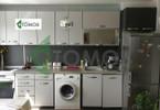 Morizon WP ogłoszenia | Kawalerka na sprzedaż, 43 m² | 3573