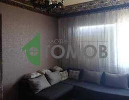 Morizon WP ogłoszenia | Mieszkanie na sprzedaż, 105 m² | 8845