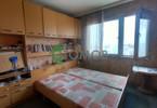 Morizon WP ogłoszenia | Mieszkanie na sprzedaż, 105 m² | 6640
