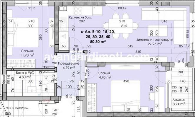 Morizon WP ogłoszenia | Mieszkanie na sprzedaż, 99 m² | 5555