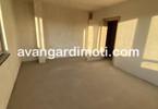 Morizon WP ogłoszenia | Mieszkanie na sprzedaż, 84 m² | 4476