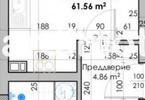 Morizon WP ogłoszenia | Mieszkanie na sprzedaż, 75 m² | 1995