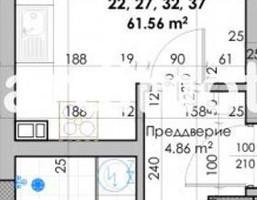 Morizon WP ogłoszenia   Mieszkanie na sprzedaż, 75 m²   1995