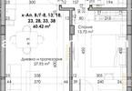Morizon WP ogłoszenia | Mieszkanie na sprzedaż, 74 m² | 1996