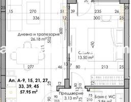 Morizon WP ogłoszenia | Mieszkanie na sprzedaż, 69 m² | 1905