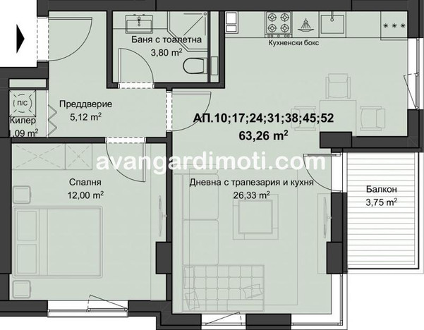 Morizon WP ogłoszenia | Mieszkanie na sprzedaż, 73 m² | 8055