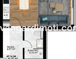 Morizon WP ogłoszenia | Kawalerka na sprzedaż, 48 m² | 3579