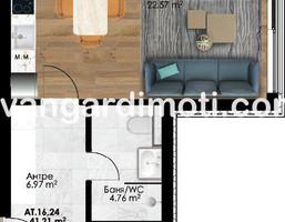 Morizon WP ogłoszenia   Kawalerka na sprzedaż, 48 m²   3579
