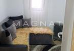 Morizon WP ogłoszenia   Mieszkanie na sprzedaż, 84 m²   3289