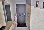 Morizon WP ogłoszenia   Mieszkanie na sprzedaż, 114 m²   3431