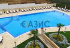 Morizon WP ogłoszenia | Mieszkanie na sprzedaż, 110 m² | 2982