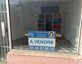 Działka na sprzedaż, Francja Loures-Barousse, 190 m²
