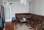 Morizon WP ogłoszenia | Mieszkanie na sprzedaż, 68 m² | 1844